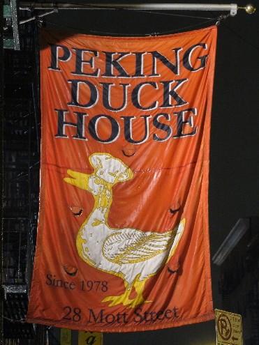 Strange Places We Love Peking Duck House Nyc Honest Cooking Download Free Architecture Designs Scobabritishbridgeorg