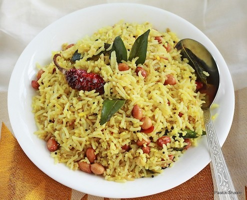 Maavinakayi chitranna raw mango rice honest cooking this time i am bringing to you a very simple yet authentic south indian dish it is called as maavina kayi raw mango chitranna rice in kannada language ccuart Choice Image