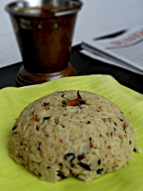 Ven Pongal South Indian Breakfast