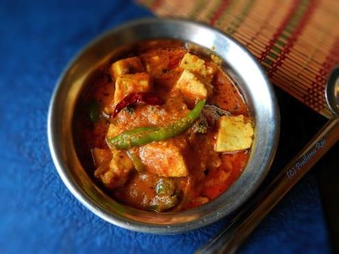 Paneer Kadai Recipe