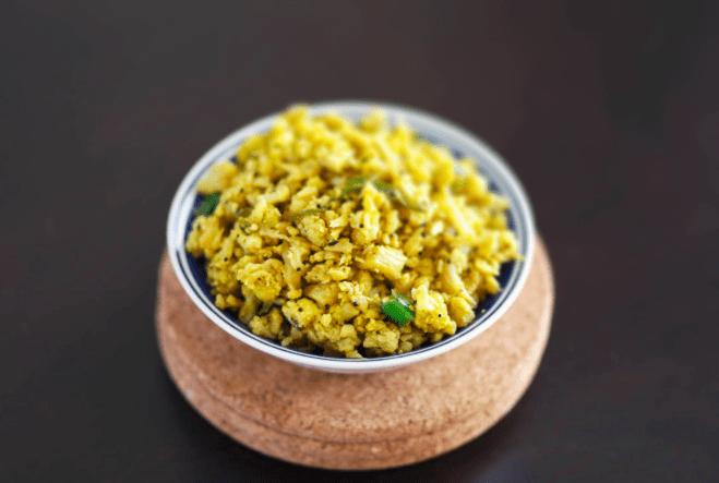 Bhuna Gobi - Mix of Cauliflower and Indian Spices