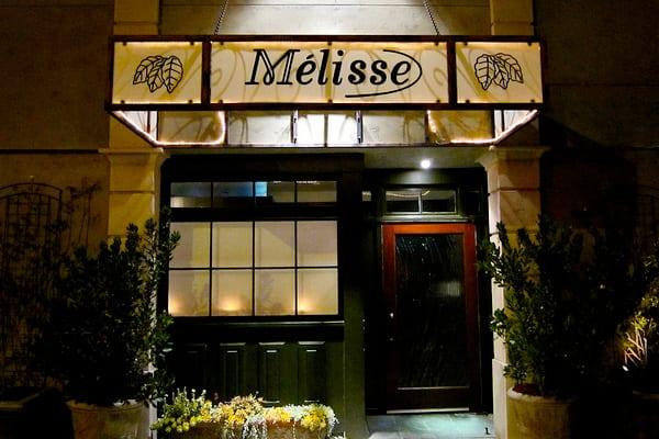 melisse_entrance