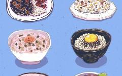 10-Rice-Bowl