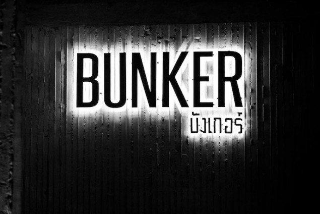 Beyond Street Food: Bunker