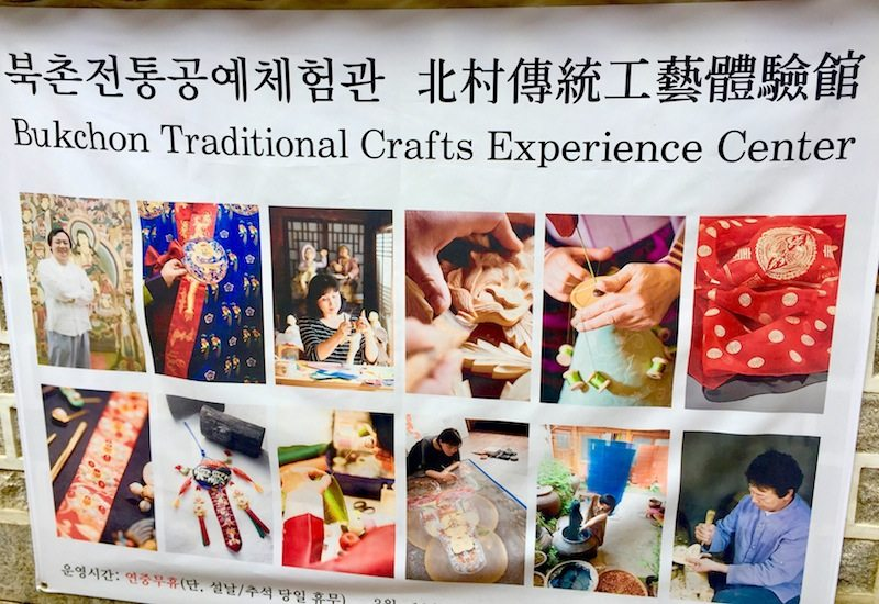 Traditional Crafts Experience