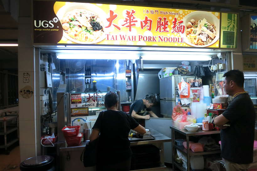 Tai Wah Noodle stall in Hong Lim Food Center